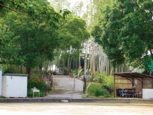 鴉根史跡公園