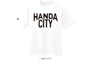 HANDACITY Tシャツ 半田シティホワイト
