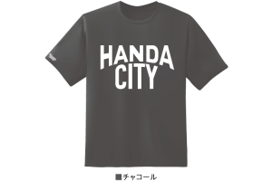HANDACITY Tシャツ 半田シティ チャコール